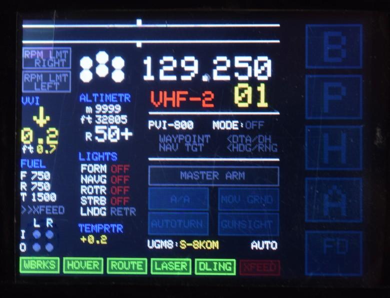 tft-ka50-last-update-img1